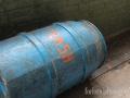 Trash Barrel
