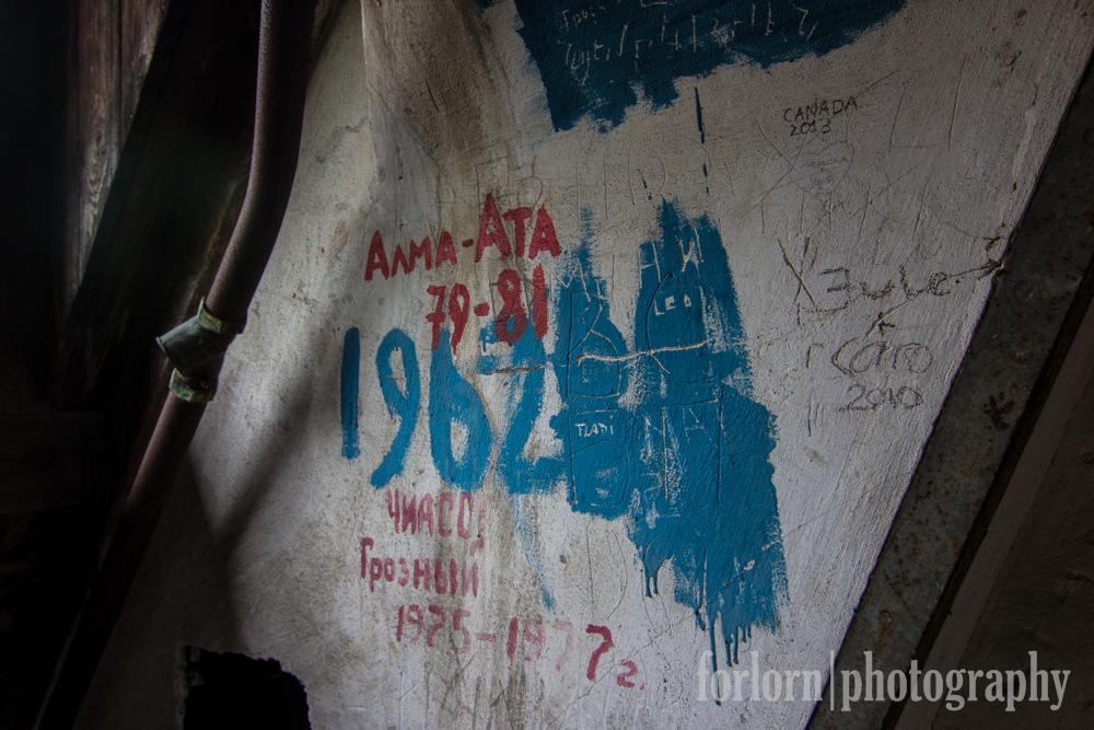 Soviet-era graffiti in the Central Bathhouse.    Camera: Canon Rebel T3i