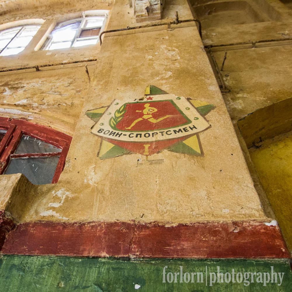 Gymnasium, Men's Sanatorium.   Camera: Canon Rebel T3i